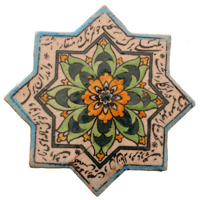 Very Rare Pakistan Terracotta Colored Tile , Hand Paint & Made Circa 1600 Ad