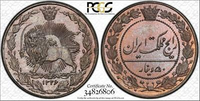 Ah1326 1908 50 Dinars Lion Wreath Pcgs Ms66 Toned World Type Coin Collection Lot