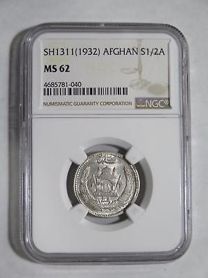 Afghanistan 1932 1/2 Afghani Ngc Ms62 Graded World Type Coin Collection Lot