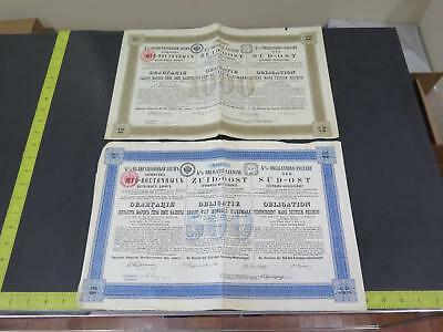 Imperial Russia Russian St.peters Mark Rubel Rouble Antique Stamped Bond Lot Ccc