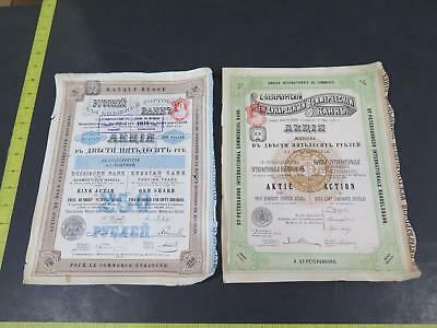 Imperial Russia Russian St.peters Int Mark Rubel Rouble Antique Stamped Bond Lot