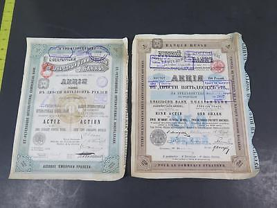 Imperial Russia Russian Bank Russe Mark Rubel Rouble Antique Stamped Bond Lot Mm