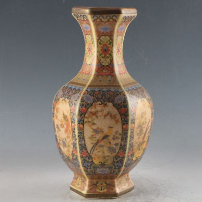 Chinese Enamel Porcelain Painted Vase Made During The Qianlong Period