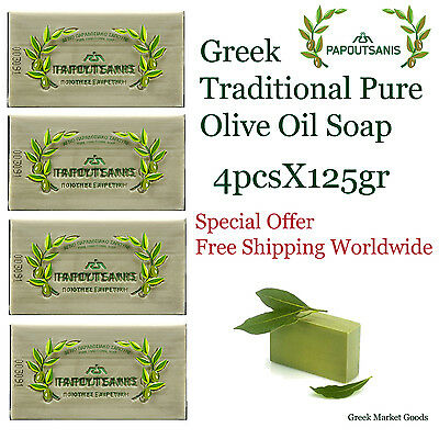 Greek Traditional Pure Olive Oil Soap Papoutsanis 4pcsX125gr