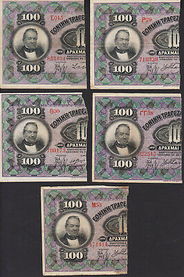 Banknote set 5 pcs GREECE - 100 Drachmai 1922 half notes / emergency issue P. 61