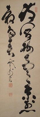 #9893 Japanese Hanging Scroll: Calligraphy by Yamaoka Tesshu