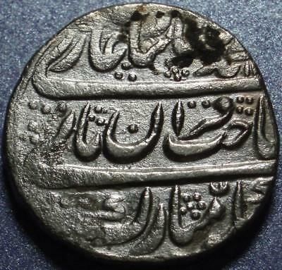 """1739 """"MUGHAL EMPIRE"""" of INDIA Nice & Early SILVER RUPEE of EMPEROR MUHAMMAD SHAH"""