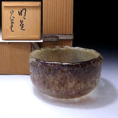 ZL3: Vintage Japanese Hand-blown Glass Tea bowl with Signed storage box