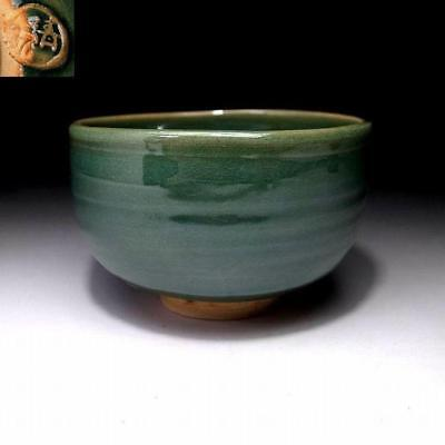 XH6: Japanese Tea Bowl, Hagi ware by Famous potter, Seigan Yamane, Green