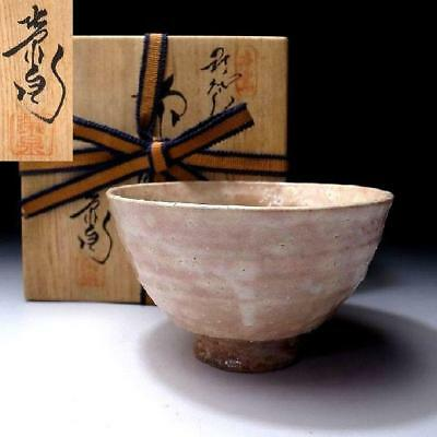 ZD6: Vintage Japanese Tea Bowl of Hagi Ware by Famous Potter, Eisen Watanabe