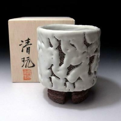 ZN1: Japanese Large Pottery tea cup, Hagi Ware by Famous potter, Seigan Yamane
