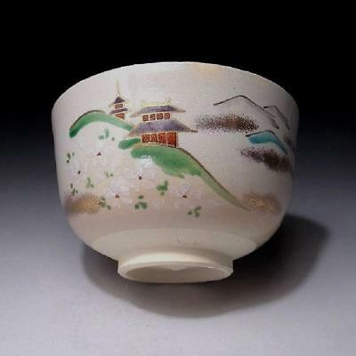 XO2: Japanese Tea Bowl, Kyo Ware by Famous potter, Zuiun Heian