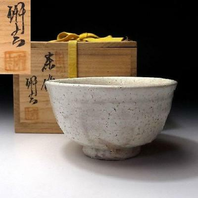 XD3: Vintage Japanese Tea Bowl, Hagi Ware with Signed wooden box, White glaze
