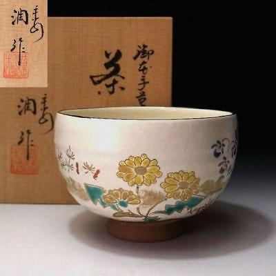 ED5: Japanese Tea Bowl, Kyo Ware by Famous potter, Jyun Kawajiri, Flowers
