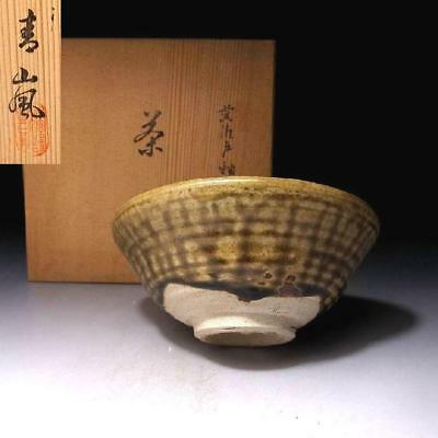 LJ2: Vintage Japanese Tea Bowl, Seto Ware with Signed wooden box, Kizeto style