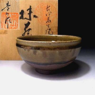 JD9: Japanese Tea Bowl, Nabeshima ware by Famous Potter, Seizan Kawazoe