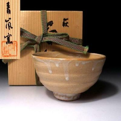 LF2: Vintage Japanese Pottery Tea Bowl, Hagi Ware with Signed wooden box