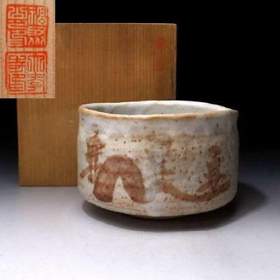 KC2: Vintage Japanese Tea bowl, Shino ware with Sealed wooden box