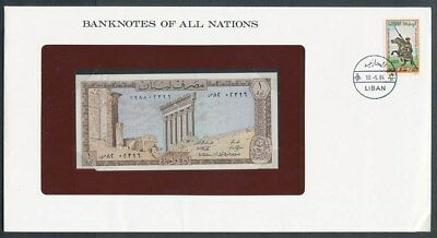 Lebanon: 1980 1 Livre Banknote & Stamp Cover, Banknotes Of All Nations Series