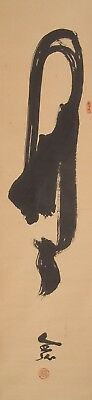 "#9900 Japanese Tea Ceremony Scroll: ""MU (Nothingness)"" by Koyasan Abbot"