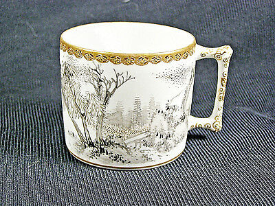Antique Hand Painted Chinese Mug / Cup