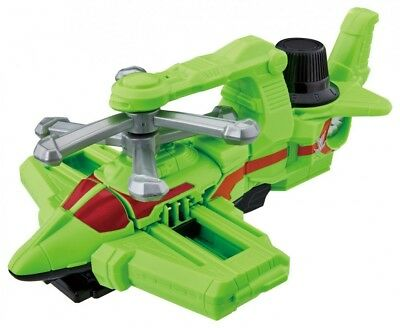 BANDAI Lupinranger VS Patoranger VS vehicle series DX cyclone dial Fighter