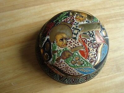 "Vintage Oriental Lidded Dish Gold/applied Design Similar To Satsuma 6.75"" Across"
