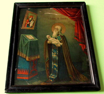 Antique Old Vtg PAPER LITHOPRINT RUSSIAN ICON sv.episkop Iulian extremely rare