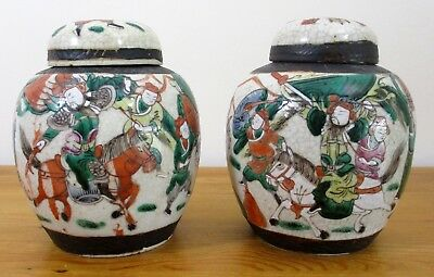 "Pair of Vintage Hand Decorated Oriental Ginger Jars & Covers - 15cm/6"" High"