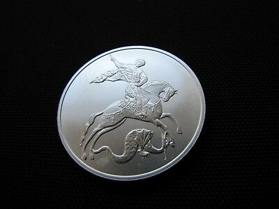 2009 Russia 3 Rubles St. George The Victorious.999 Silver Coin