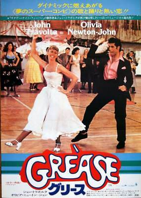 GREASE Japanese B2 movie poster A JOHN TRAVOLTA OLIVIA NEWTON JOHN 1978 NM