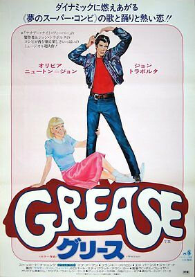 GREASE Japanese B2 movie poster B JOHN TRAVOLTA OLIVIA NEWTON JOHN 1978 NM