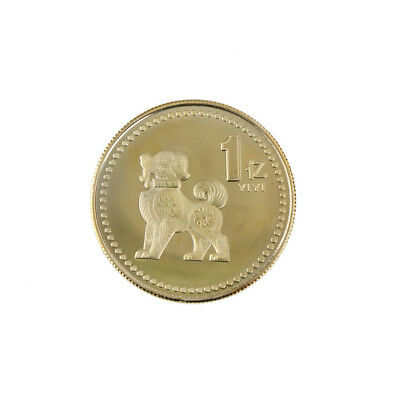 2018 Year Of The Golden Dog Coin Chinese 100 million Travel Memorial Coin Ws