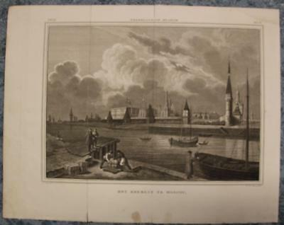 Moscow Kremlin Russia 1824 Van Senus Antique Original Copper Engraved City View