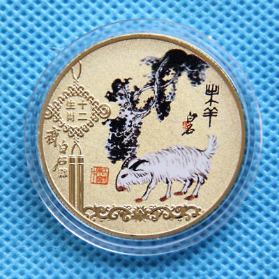Qi Baishi Chinese  Lunar New Year 24K gold - plated zodiac - Year of the Sheep
