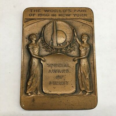 Special Award of Merit, New York World's Fair 1940 Bronze Plaque