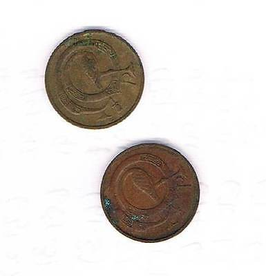 Eire Coins 1971 New Half Penny Circulated Coins