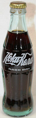 Coca-Cola Flasche voll 1986 0,2 Liter Bulgarien ACL bottle BULGARIA