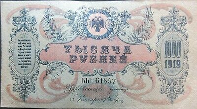 1919 Russia One Thousand Rouble Note