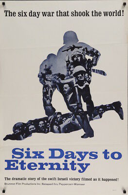 SIX DAYS TO ETERNITY one sheet Movie Poster 27x41 DOCUMENTARY WAR ISRAEL 1967