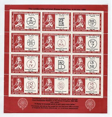 9th-16th July 1960 London international Stamp Exhibition  commemorative mini she