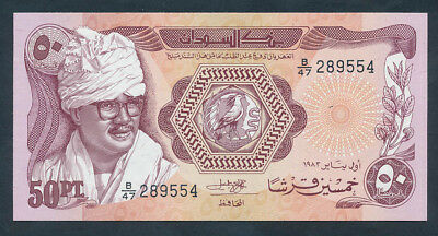 1-1-1983 50 Piastres BANK OF SUDAN BUILDING. Pick 24, Choice UNC
