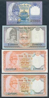 Nepal: 1981-1991 1 Rupee to 100 Rupees & New 20 Rupees SET of 6. Cat UNC $33