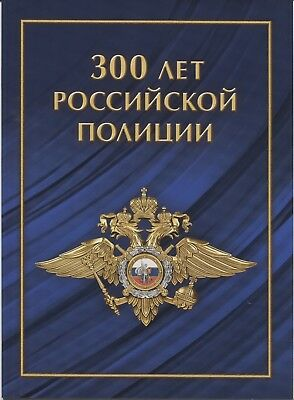 Russia New 2018 300 Years Of Russian Police Special S/s With Gold Folio+Norm S/s