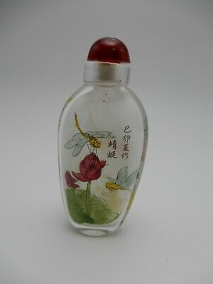 Chinese DRAGONFLY Snuff Bottle Vintage Reverse Painted Glass 3 1/4 Inch