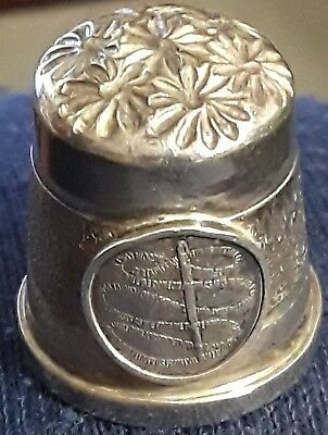 Sterling Silver Thimble with Lord's Prayer