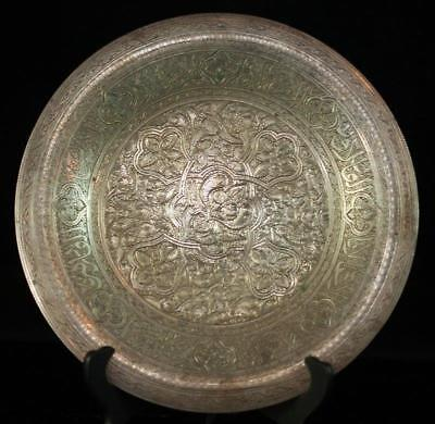 Very Fine Large Middle Eastern Silver Bowl.