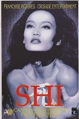 Shi: The Cannes Film Festival Preview Edition (Crusade Entertainment, 1999)