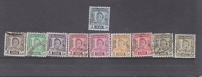 IRAQ-1948-KING FAISAL II OFFICIALS-SHORT SET-SG O298-O309-F/U-$5-freepost