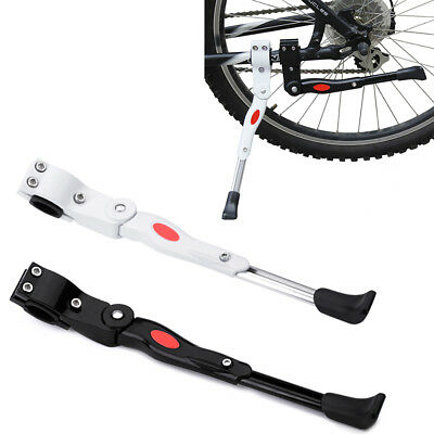 Heavy Duty Adjustable Mountain Bike Bicycle Cycle Prop Side Rear Kick Stand Bike